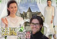 陳法拉被曝再婚怎麼回事?陳法拉二婚老公是誰個人資料