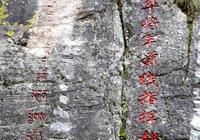 西藏山南勒布溝-張國華將軍工作過的地方