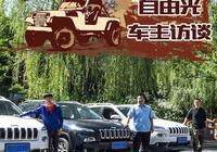 品牌的號召力 Jeep自由光車主訪談