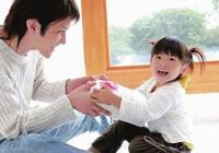 什麼樣的家庭成就什麼樣的孩子,優秀的孩子都是這樣教育出來的