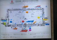 西安城牆概況