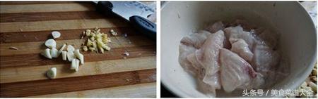川菜滑溜魚片的正宗做法 滑溜魚片