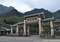 江西-三清山