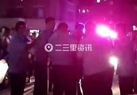 榆樹男子醉酒後刀砍媳婦 警察到場後夫妻倆竟一起襲警?