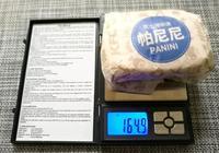第一款感覺還不錯的帕尼尼,肯德基豬柳蛋帕尼尼測評