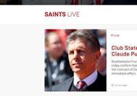 官方:南安普頓俱樂部解僱主帥普埃爾