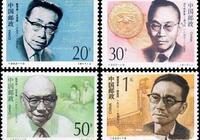 郵票的品相是什麼?怎麼判斷郵票的價格?