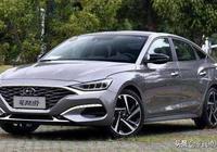 想換車、買車??推薦一款15萬以內最值得購買的家轎