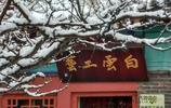 泰山迎春雪,古老泰山美得不像話