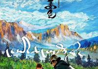 鑑片報告|秒殺《岡仁波齊》,這部影片憑什麼贏大獎?