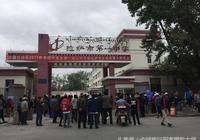 藏民也越來越拼了,今天四千人考公務員,而錄取率僅僅只有百分之