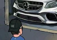 2019款邁巴赫S級,奔馳豪車定製後加價才20來萬,看了可還滿意?