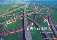 濰坊東、濰坊、濰坊西站青島方向入口禁止七座以上客車通行