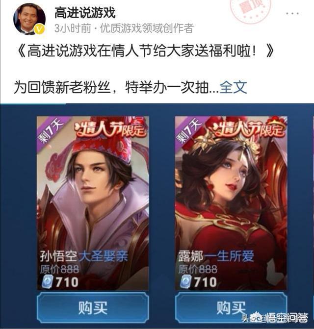 《王者榮耀》最便宜的限定皮膚,曾經270鑽石必得,現在花1千買不到,你有嗎?