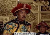 《雍正王朝》裡康熙什麼時候決定傳位給雍正四爺的?