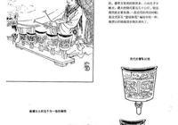 樂器大全,圖文並茂介紹我國古代百種傳統樂器