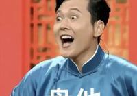 《瘋狂的外星人》真的是喜劇嗎?為什麼自己看了50分鐘愣是沒有一點笑感?