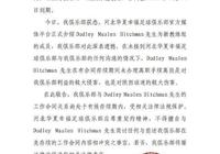 陝西長安競技足球俱樂部公告:河北華夏幸福應尊重契約精神