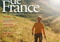 分享一部法國腐電影《法國四日》……