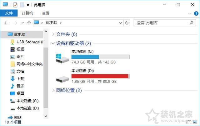 固態硬盤要不要分區?不同容量的SSD固態硬盤分區方案建議