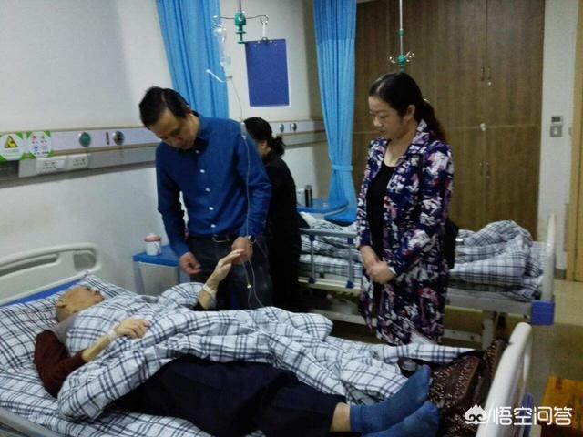 錢沒了可以再掙,人沒了就再也找不回來了,為什麼現在有些農村人有病也不願意去大醫院就醫?