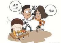 你對於爸爸輔導兒子寫作業寫到崩潰一事怎麼看?你覺得好笑嗎?