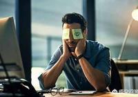 年薪幾十萬的領導要求月薪只有一兩千元的員工講大局,並且要有奉獻精神,這是什麼心理?