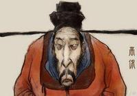 """高俅被黑是因為他是宋代的""""孫連成""""?"""