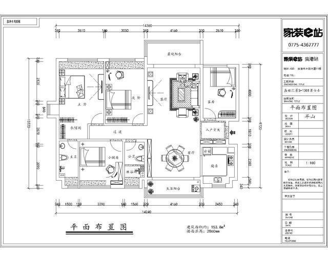 家裝e站貴港站 簡約歐式設計風格驚豔一片