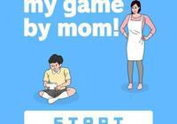 豆瓣評論: 邊玩邊吐槽,哈哈哈哈,好好笑的遊戲