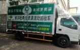 你家有可回收的廢品嗎?打個電話就有人開車上門收,乾淨整潔高效