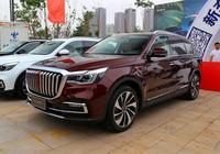 中國品牌高檔SUV:紅旗HS7上市/售34.98萬元起
