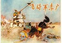 漢景帝的最後五年丨一天五年52