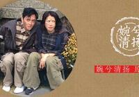 張智霖和袁詠儀相愛27年的祕密
