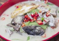 湘當有味:一碗吃了令人流連忘返的魚粉