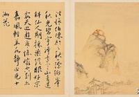 中國書法,基本上代表了古代人的一種生活方式