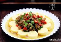 天熱不想炒菜,我給家人蒸了這盤菜,細膩嫩滑又下飯,全家都愛吃