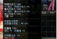 DNF:玩家迴歸發現五年前升級禮盒竟還存在,升到滿級竟送金幣