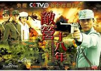 以下6部抗戰題材電視劇,你追了哪部?