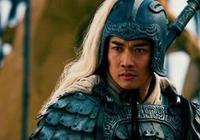 三國時期趙雲在蜀漢中後期為何不被劉備重用?原來是這些原因