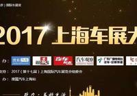 """上海車展大獎之三""""最佳概念車獎""""—比亞迪王朝概念車"""