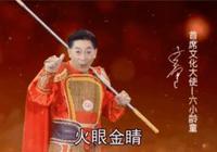 中國手游出路在哪裡?中國市場造就了垃圾遊戲!