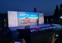 售15.49萬 哈弗F7x極智運動版正式上市
