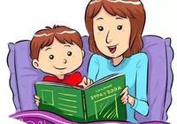 媽媽常說這7句話,孩子情商將高出同齡人3倍,建議媽媽都看看!