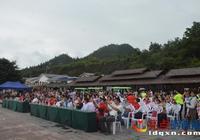黔豫一家親·飛歌萬峰林——從老家河南到多彩貴州文化旅遊交流活動在興義舉行