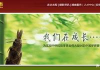 你想知道的關於中國沃爾瑪-永輝超市的一切