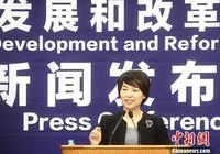 中國今年底前將全面取消外資准入負面清單外限制性規定