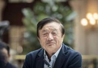 他們是中國最有價值和影響力的三大企業家,你都認識嗎?