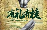 廣州恆大、北京中赫國安、上港與山東魯能發佈亞冠第四輪海報