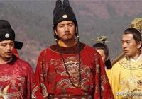 朱元璋殺人如麻,殺死這對父子後,朱元璋含淚為其立碑